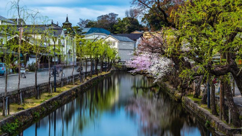 Kurashiki Japan Historic Canal 169 2016 Ardash Muradian