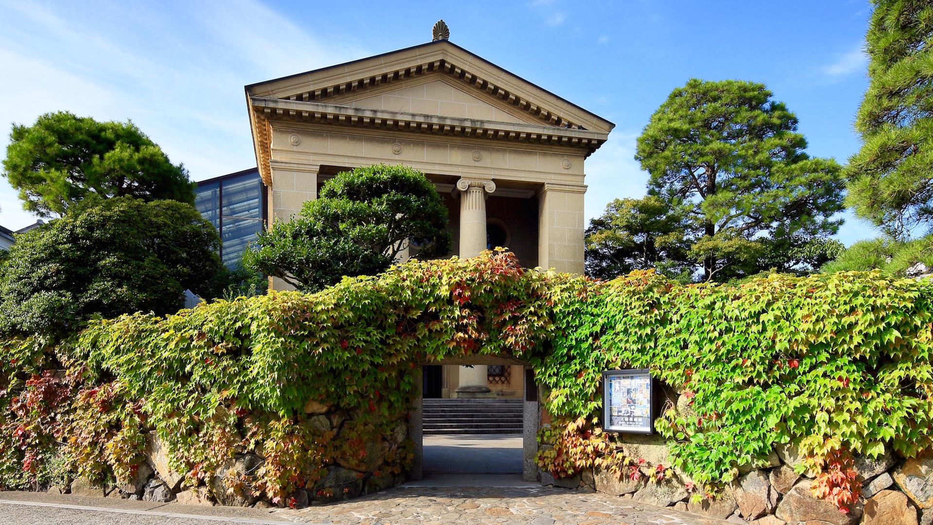 Ohara Museum, Kurashiki, Japan