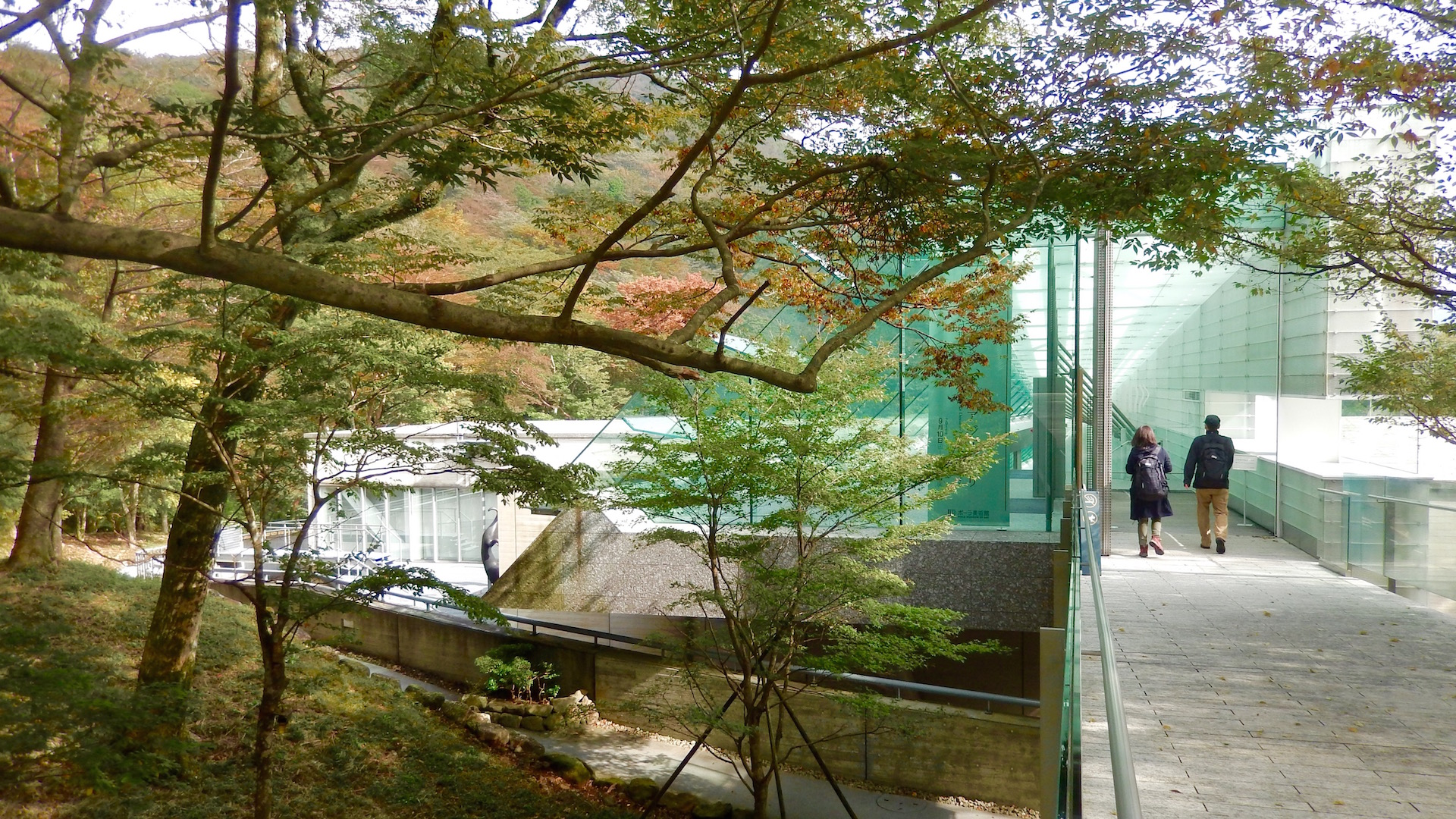 Pola Museum, Hakone, Japan